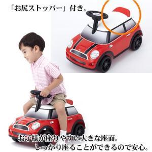 ミニクーパーS MINICOOPER S 乗用玩具 足けり乗用 車 babyish 04