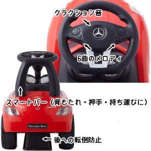乗用メルセデスベンツ SLS AMG  ホワイト 乗用玩具 足けり車 子供用乗り物|babyish|02