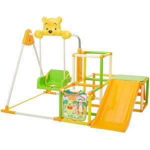 くまのプーさん おりたたみキッズパークEX ジャングルジム おりたたみ 室内 遊具 すべり台 ブランコ|babyish