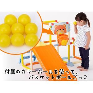 おりたたみプレイジム ジャングルジム 室内用 遊具 すべり台|babyish|02