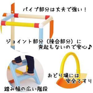 おりたたみプレイジム ジャングルジム 室内用 遊具 すべり台|babyish|03