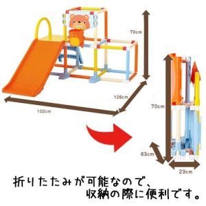 おりたたみプレイジム ジャングルジム 室内用 遊具 すべり台|babyish|04