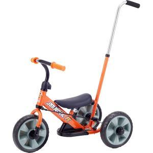 へんしん サンライダーFC オレンジ 三輪車 バランスバイク へんしんバイク カジキリ機能付き押手棒|babyish