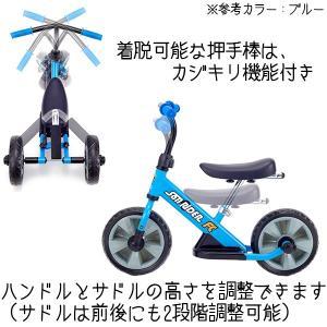 へんしん サンライダーFC オレンジ 三輪車 バランスバイク へんしんバイク カジキリ機能付き押手棒|babyish|03