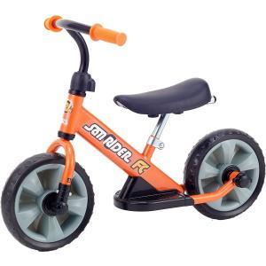 へんしん サンライダーFC オレンジ 三輪車 バランスバイク へんしんバイク カジキリ機能付き押手棒|babyish|05