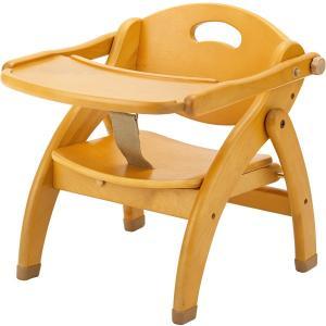 ミーブル ベビーチェア テーブル付 折りたたみ 木製|babyish