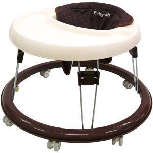 シンプルウォーカー ブラウン 歩行器 赤ちゃん 幼児 ベビーウォーカー 折りたたみ シンプル 丸型 【永和】
