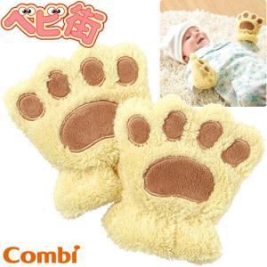 コンビ ソフトトイ ふわふわだよ!カサカサミトン/ラトル 赤ちゃん おもちゃ|babymachi