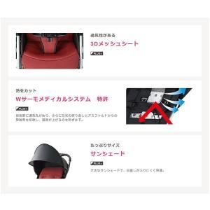 ベビーカー アップリカ マジカルエアープラスAC ポモドーロレッドRD B型ベビーカー 背面式 P10 送料無料|babymachi|03