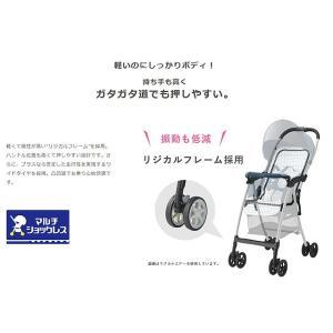 ベビーカー アップリカ マジカルエアープラスAC ポモドーロレッドRD B型ベビーカー 背面式 P10 送料無料|babymachi|04