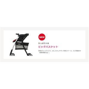ベビーカー アップリカ マジカルエアープラスAC ポモドーロレッドRD/B型ベビーカー 背面式 P10 送料無料|babymachi|05