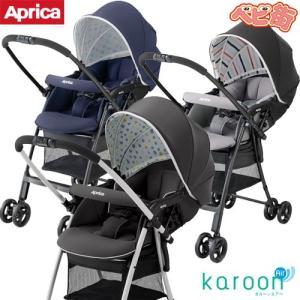 ベビーカー アップリカ カルーンエアーAB A型 新生児 両対面式 P10 送料無料|babymachi