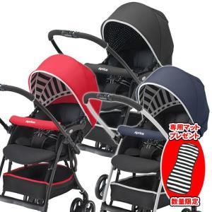 ベビーカー アップリカ ラクーナエアーAB A型 新生児 両対面式 P10 送料無料 babymachi