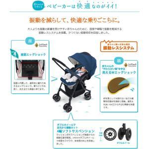 ベビーカー 在庫あり コンビ メチャカル オート4キャス エッグショック ルクスネイビーSN/AB型ベビーカー 両対面式 送料無料|babymachi|08