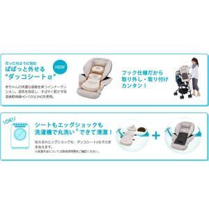 ベビーカー 在庫あり コンビ メチャカル オート4キャス エッグショック ルクスネイビーSN/AB型ベビーカー 両対面式 送料無料|babymachi|10