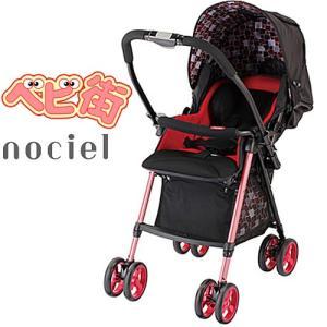 ベビーカー リッチェル ノシェル レッドR/A型ベビーカー ベビーバギー 両対面式 送料無料|babymachi