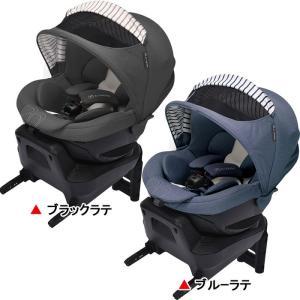 数量限定 チャイルドシート 新生児 カーメイト エールベベ クルット5i プレミアム アイソフィックス isofix 回転式 送料無料|babymachi|02