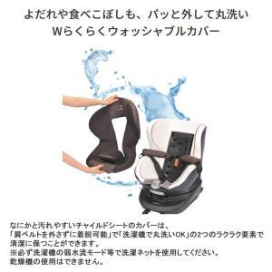 数量限定 チャイルドシート 新生児 カーメイト エールベベ クルット5i プレミアム アイソフィックス isofix 回転式 送料無料|babymachi|11