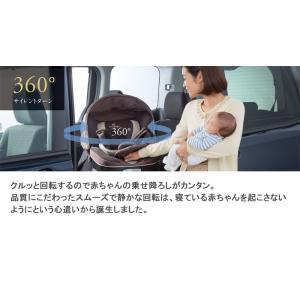 数量限定 チャイルドシート 新生児 カーメイト エールベベ クルット5i プレミアム アイソフィックス isofix 回転式 送料無料|babymachi|04