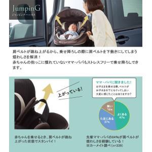 数量限定 チャイルドシート 新生児 カーメイト エールベベ クルット5i プレミアム アイソフィックス isofix 回転式 送料無料|babymachi|06