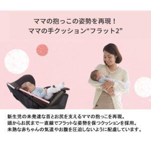 数量限定 チャイルドシート 新生児 カーメイト エールベベ クルット5i プレミアム アイソフィックス isofix 回転式 送料無料|babymachi|08