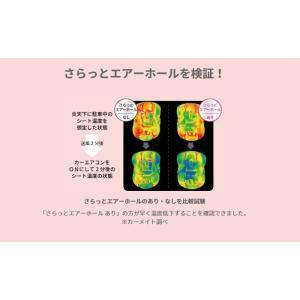 数量限定 チャイルドシート 新生児 カーメイト エールベベ クルット5i プレミアム アイソフィックス isofix 回転式 送料無料|babymachi|10