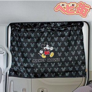 チャイルドシート用品 ナポレックス おてがるカーテン WD-337ミッキー NAPOLEX 日よけ 紫外線対策 カー用品|babymachi