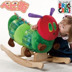 日本育児 はらぺこあおむし ロッキング/エリック・カール 乗用玩具 赤ちゃん 乗り物 木馬|babymachi