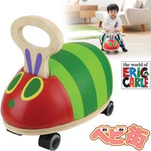 日本育児 はらぺこあおむし GOGOライド/エリック・カール 乗用玩具 赤ちゃん 乗り物|babymachi