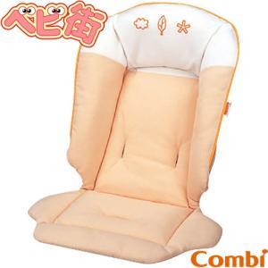 ベビーラック用品 コンビ 洗い替えクッション プルメア用 ペールオレンジPO ローラック オプション|babymachi