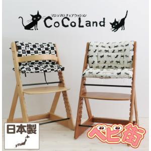 マシュマロチェアクッション ココランド/ねこちゃん 猫 ネコ ベビーチェアー|babymachi