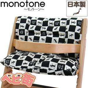 マシュマロチェアクッション ココランドモノトーン/ねこちゃん 猫 ネコ ベビーチェアー|babymachi