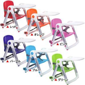 ベビーチェア 日本育児 スマートローチェア テーブル付き ブースター ポータブル 赤ちゃん 椅子 折りたたみ|babymachi|02