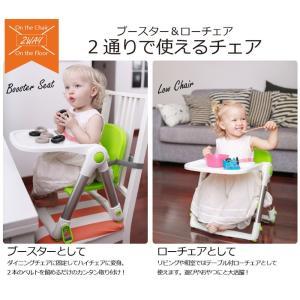 ベビーチェア 日本育児 スマートローチェア テーブル付き ブースター ポータブル 赤ちゃん 椅子 折りたたみ|babymachi|03