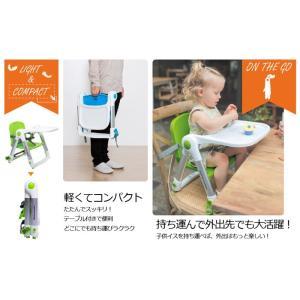 ベビーチェア 日本育児 スマートローチェア テーブル付き ブースター ポータブル 赤ちゃん 椅子 折りたたみ|babymachi|04