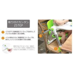ベビーチェア 日本育児 スマートローチェア テーブル付き ブースター ポータブル 赤ちゃん 椅子 折りたたみ|babymachi|05