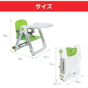 ベビーチェア 日本育児 スマートローチェア テーブル付き ブースター ポータブル 赤ちゃん 椅子 折りたたみ|babymachi|06
