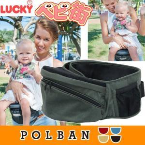 抱っこひも ラッキー ポルバン P7220オリーヴ 子守帯 ベビーキャリー 送料無料 代引無料|babymachi