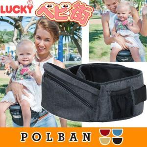 抱っこひも ラッキー ポルバン P7220デニムブラック 子守帯 ベビーキャリー 送料無料 代引無料|babymachi