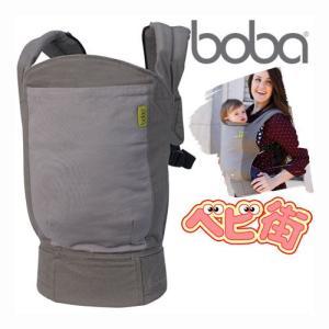 抱っこひも クーポン付 ボバキャリア 4Gプラス ダスク/boba 子守帯 抱っこ紐 ベビーキャリー グレー P10 送料無料 3ク選|babymachi