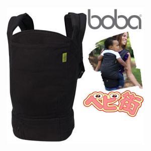 抱っこひも クーポン付 ボバキャリア 4Gプラス スレート/boba 子守帯 抱っこ紐 ベビーキャリー ブラック P10 送料無料 3ク選|babymachi
