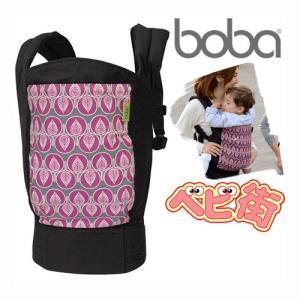 抱っこひも クーポン付 ボバキャリア 4Gプラス リラ/boba 子守帯 抱っこ紐 ベビーキャリー ブラック パープル P10 送料無料 3ク選|babymachi