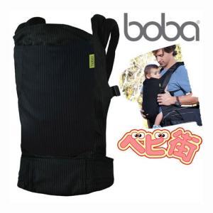 抱っこひも クーポン付 ボバキャリア 4Gプラス ナイト/boba 子守帯 抱っこ紐 ベビーキャリー ブラック ストライプ P10 送料無料 3ク選|babymachi