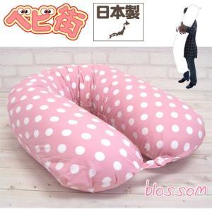 フジキ ロングクッション マシュマロブロッサム/水玉 ドット柄 ベージュ マタニティ ママグッズ 授乳 抱き枕 クッション|babymachi