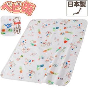 ベビー布団 フジキ 4重ガーゼケット ガーデニングファミリー/寝具グッズ ふとん 日本製 お出かけグッズ ひざ掛け ブランケット 赤ちゃん|babymachi