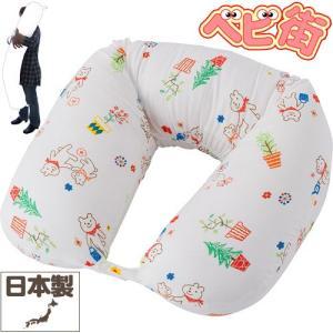 フジキ ガーデニングファミリー Wガーゼ ロングクッション/授乳クッション 抱き枕 お座りクッション マルチクッション マタニティグッズ ママグッズ|babymachi