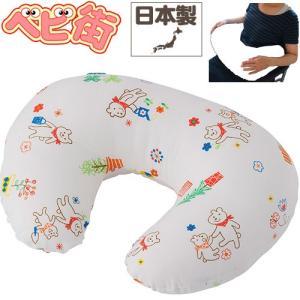 フジキ ガーデニングファミリー Wガーゼ授乳クッション/ダブルガーゼ 洗える ウォッシャブル マタニティクッション|babymachi