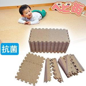 リトルプリンセス 抗菌フロアーマット コルク クッション マット セーフティ 赤ちゃん 安全 フロアマット ジョイントマット|babymachi