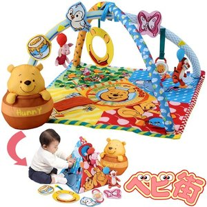 タカラトミー くまのプーさん てあそびいっぱいボックスにへんしんジム/プレイジム プレイマット ディズニー|babymachi
