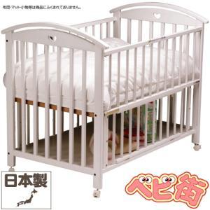 ベビーベッド サワベビー A型ファミーユ/ホワイト 澤田工業 ベビーベット アレルギー対策ベッド 送料無料|babymachi
